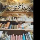 John L. Jewell Releases A STRANGE BOY