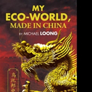 Michael Loong Releases MY ECO-WORLD, MADE IN CHINA