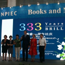 Brill Celebrates 333 Years at Beijing International Book Fair