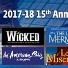 Fox Cities Performing Arts Center Unveils 2017-18 Season