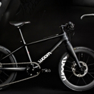 WOOM BIKES Launches 20' WOOM 4 Carbonara Limited Edition