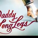 DADDY LONG LEGS Extends Contest Deadline