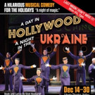 Last Week to See Company of Fools' A DAY IN HOLLYWOOD/A NIGHT IN THE UKRAINE