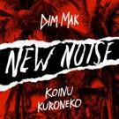 Koinu Releases Free New Noise Debut 'Kuroneko'