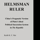 HELMSMAN RULER is Released