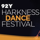 92Y Announces 2017 Harkness Dance Festival