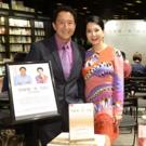 Celebrity Coach Jess Ponce and Emily Liu Co-Author EVERYDAY CELEBRITY
