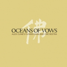 Percussionist-Composer Alex Cline to Release OCEAN OF VOWS This March