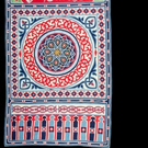 Newark Museum Presents Islamic Art
