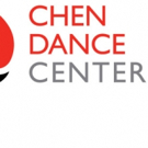 Chen Dance Center to Present NEWSTEPS This Weekend