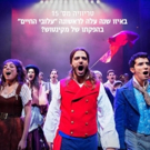 BWW Review: LES MISERABLES Goes Big at the Israeli National Theatre Habima