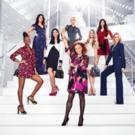 HOUSE OF DVF Season 2 Premieres 9/13 on E!