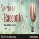 Franco J. Marino il 21 Ottobre in Concerto al Teatro Brancaccino Di Roma