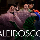 Boston Ballet to Present KALEIDOSCOPE, 3/17