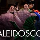 Boston Ballet to Present KALEIDOSCOPE, 3/17