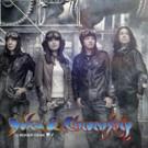 Japanese Prog Legends Yuka & Chronoship Have Started Indiegogo Campaign for New Video