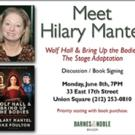 WOLF HALL Author Hilary Mantel Set for NYC Discussion, Signing