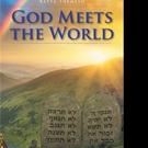 Batya Shemesh Pens GOD MEETS THE WORLD