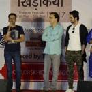 BWW Review: COLORS KHIDKIYAAN THEATRE FESTIVAL in Mumbai