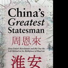 CHINA'S GREATEST STATESMAN is Released