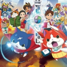 YO-KAI WATCH: THE MOVIE EVENT Coming to Theaters Nationwide for Special One-Day Event