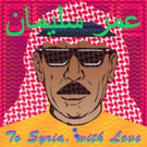 Omar Souleyman's New Album 'To Syria, With Love' Out Mad Decent, 6/2