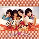 Japan's Otoboke Beaver Announce EP + Share Song