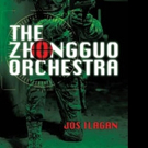 'The Zhongguo Orchestra' is Released