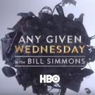 WATCH: Danny McBride talks HBO's