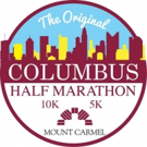 BWW Review: Columbus Half Marathon, 10K and 5K Presented by UltraFit-USA - A Peaceful Run With Nature