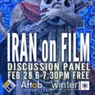 Winter Film Awards & Aftab Committee to Host Indie Iranian Films Panel