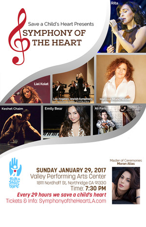 Save a Child's Heart with SYMPHONY OF THE HEART Benefit Concert