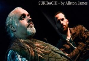New York Playwright Allston James Wins 2015 British Theatre Challenge with SURIBACHI
