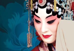 Two Peking Opera Productions Set for Koch Theater in September