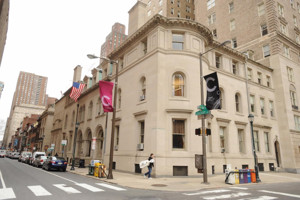Curtis Institute Partners with Preservica to Offer Over 90 Years of Musical Artistry On-Demand
