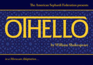 Sephardic OTHELLO to Open in June at Center for Jewish History