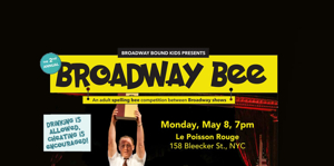 More Guests Announced for 2nd Annual BROADWAY BEE; Tickets on Sale Now!