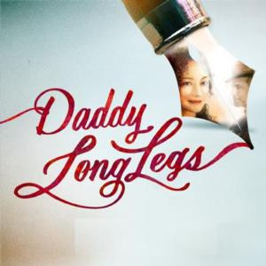 DADDY LONG LEGS Releases 'The Secret of Happiness' Sheet Music for Free