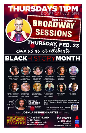 BROADWAY SESSIONS Celebrates Black History Month with Starry Lineup Tonight