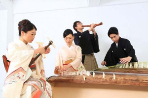 The Hougaku Quartet to Perform at Asia Society This Month