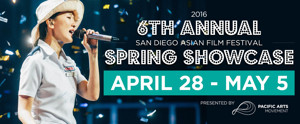 Yo-Yo Ma & Chinese Indies Highlight Pacific Arts Movement's 2016 Spring Showcase of Asian Cinema