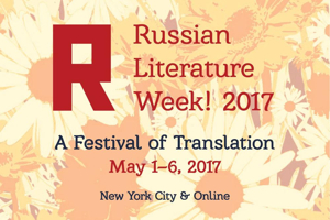 New York City to Celebrate Russian Literature at Citywide Festival This May