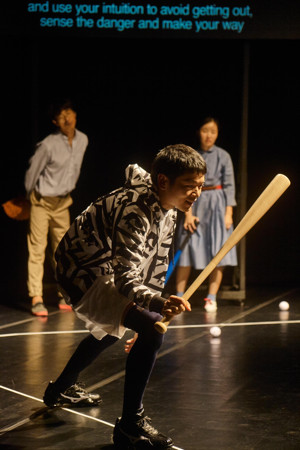 Japan Society to Present Toshiki Okada's GOD BLESS BASEBALL in January