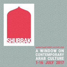 SHUBBAK, London's Festival of Contemporary Arab Culture, Kicks Off July 1st
