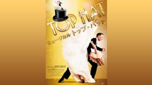 West End's TOP HAT to Open at Tokyu Theatre Orb, Sept. 30