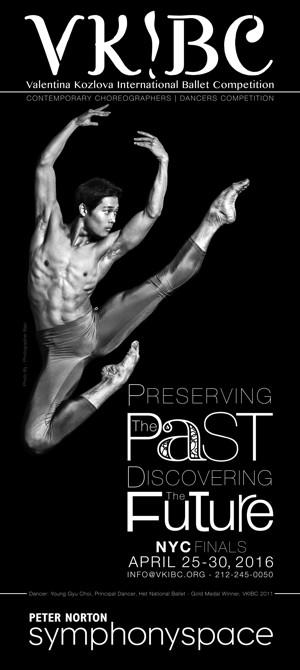 Valentina Kozlova's International Ballet Competition 2016 Sets Final Judges Lineup