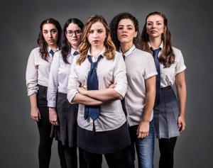 Casting Complete for Summer Run of All-Female JULIUS CAESAR, Set All-Girls High School