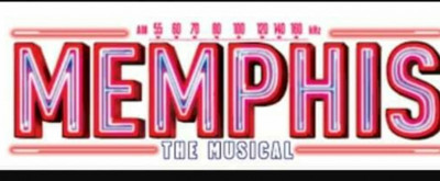 Delta Center Stage Presents MEMPHIS: THE MUSICAL, 2/23