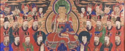 Frist Center Presents SECRETS OF BUDDHIST ART, 2/10-5/7
