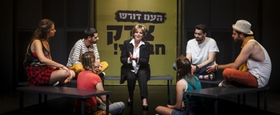 BWW Review: THE THIRD FLOOR Aims for the Top at Beit Lessin Theatre